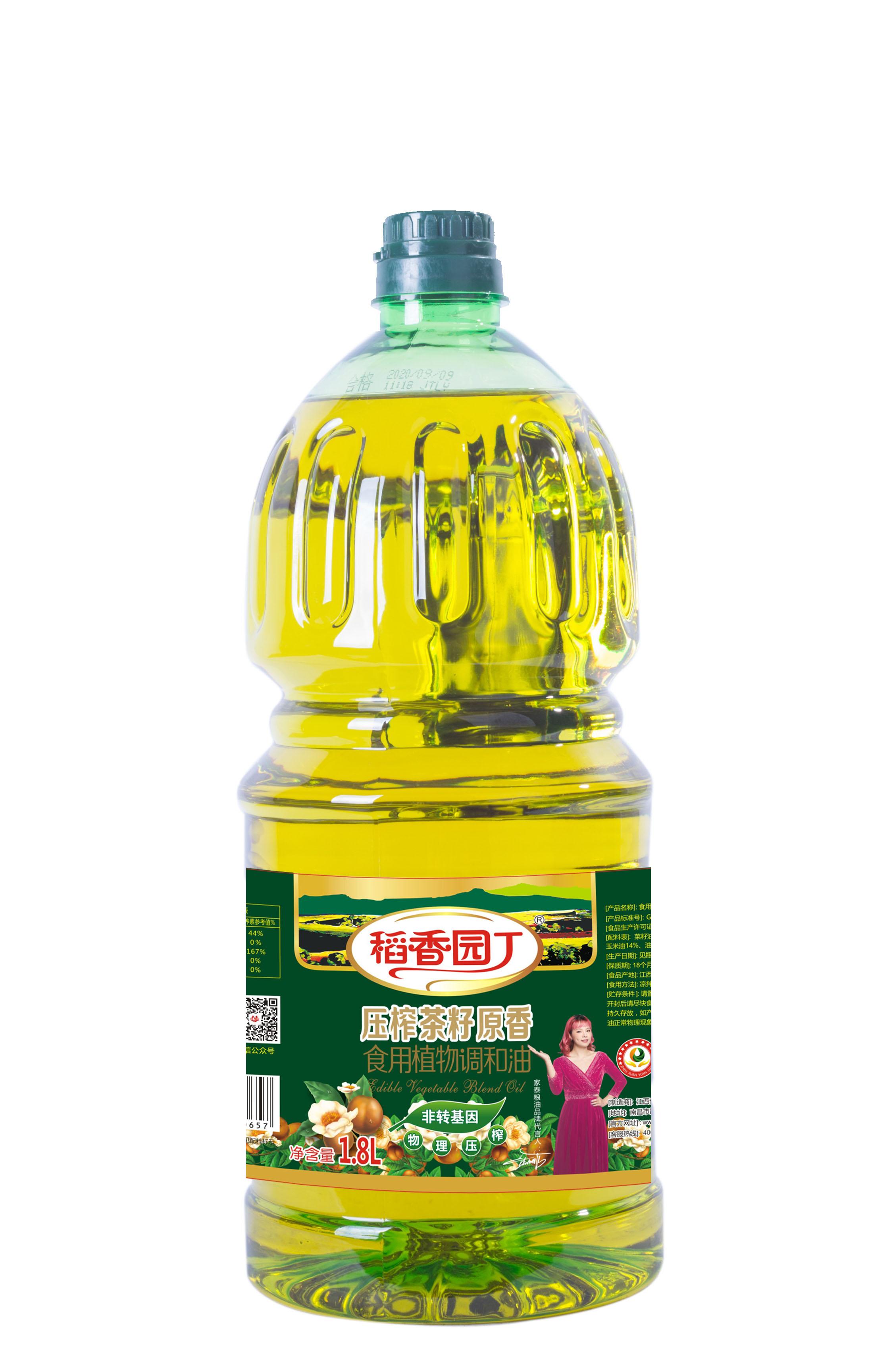 伟德体育平台粮油每月一款产品1.8升伟德体育手机版茶籽调何有