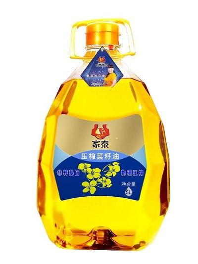 菜籽油.gif  小.gif 小.jpg