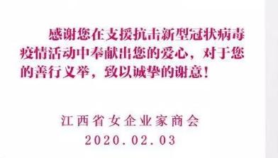 QQ图片20200207184906.png