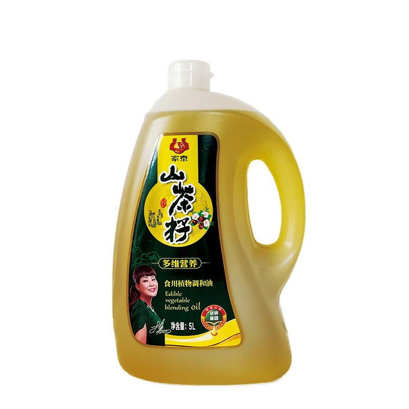5L伟德体育平台山茶 磨砂弧形.jpg