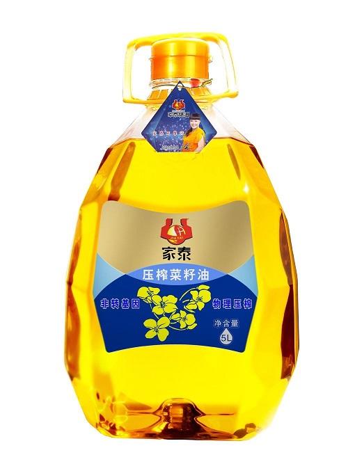 菜籽油.gif  小.jpg