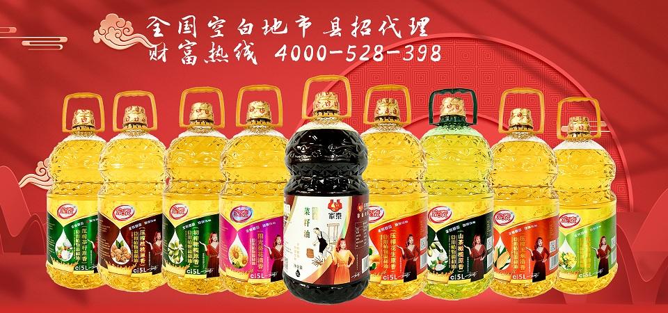 伟德体育平台banner XIAO.jpg